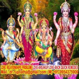 online tantrik remedies